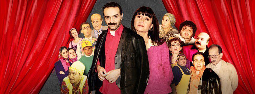bir-demet-tiyatro